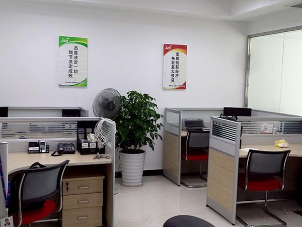 杏盛娱乐-办公区