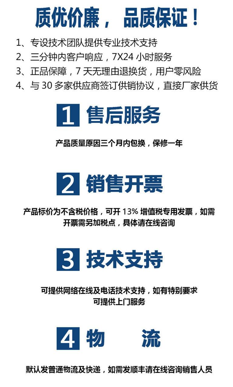 沐鸣3平台42系列2相